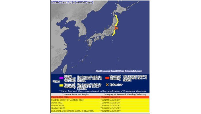 A map of Japan showing where the earthquake hit and where the tsunami warnings are along the coast. (Source: Japan Meteorological Agency)