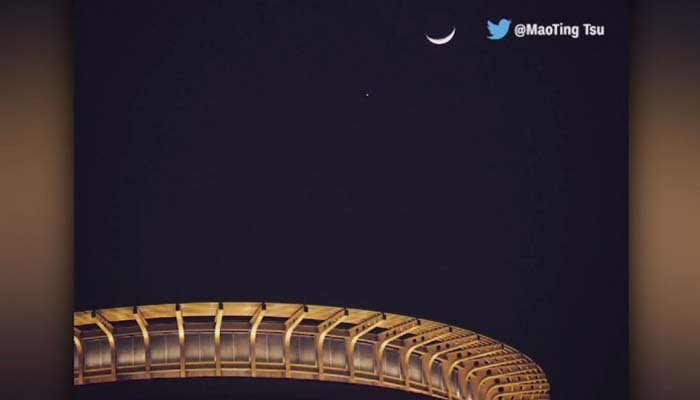 Send us your photographs of the moon and Venus in the skies