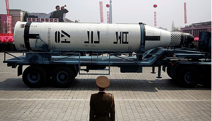 Korea launches failed missile, S