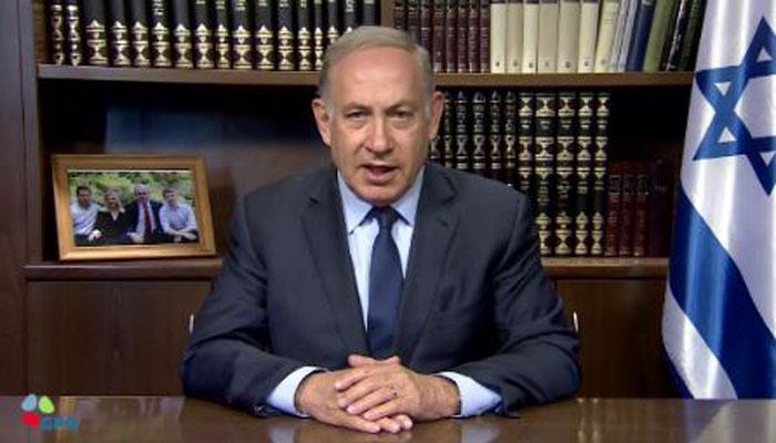 UNESCO to vote on Jerusalem resolution
