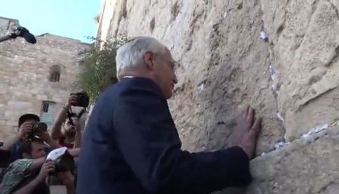 Trump advance official causes rifts, says Western Wall
