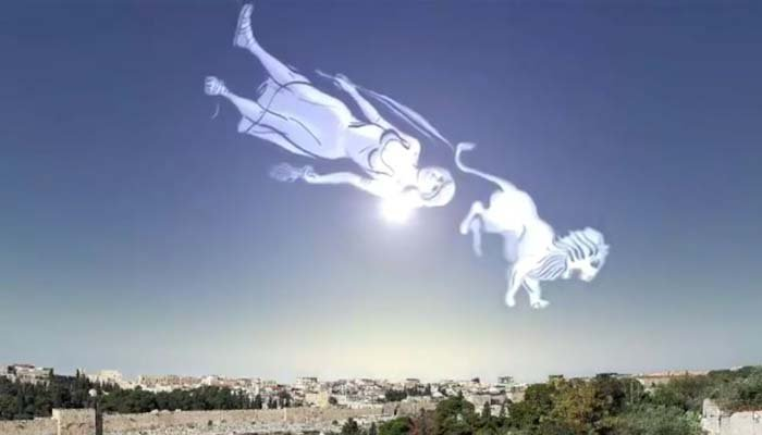 A rendering of what may or may not appear over Jerusalem. (Source: YouTube)