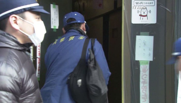 American in Custody After Severed Head Is Found in Japan