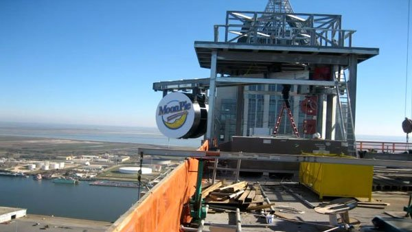 The MoonPie will be dropped from atop the 34-story RSA tower in historic downtown Mobile. (Source: WSFA)