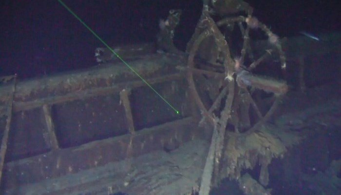 Company's claim to have found gold-laden warship wreck causes market turbulence
