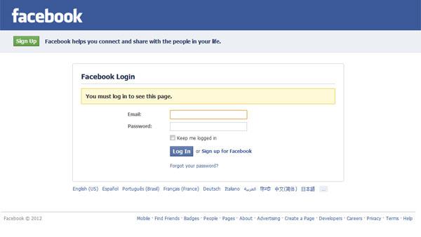 A screen grab of the Facebook log in screen. (Source: RNN)