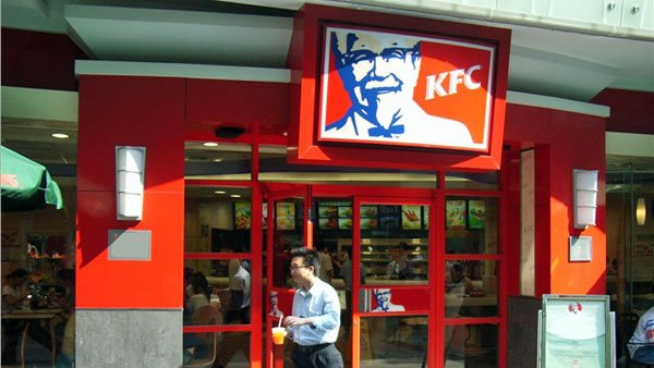 KFC is a part of YUM! Brands. (Source: Wikimedia)