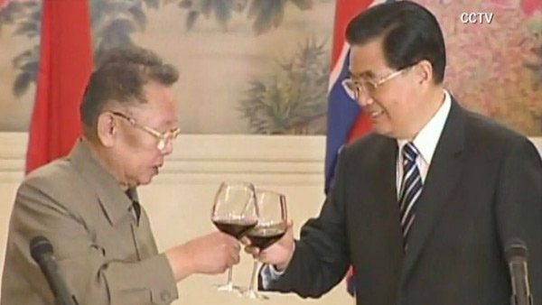 China, who has had a good relationship with North Korea's leaders, surprised some observers by embracing tougher sanctions against the communist nation. (Source: CCTV/CNN)
