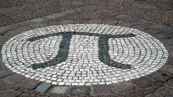 The entrance of a mathematician's building at a Berlin university features the pi symbol. (Source: Holger Motzkau/Wikimedia)