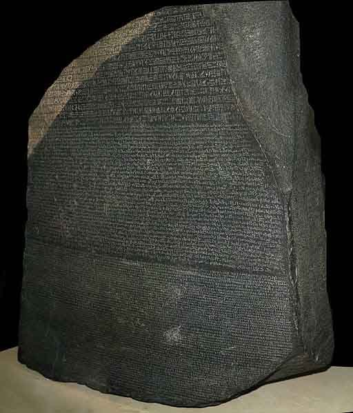 The Rosetta Stone, shown here, was found July 15, 1799. (Source: Hans Hillewaert/Wikimedia Commons)