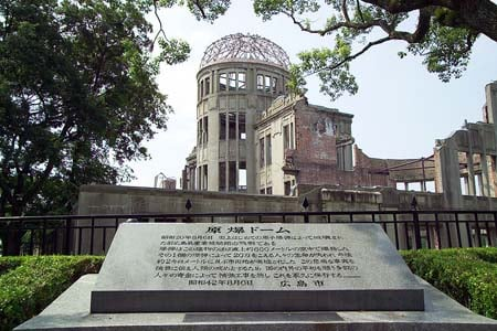 The Genbaku Dome near ground zero of the atomic bomb blast over Hiroshima is now part of Hiroshima Peace Memorial Park. (Source: Wikimedia Commons)