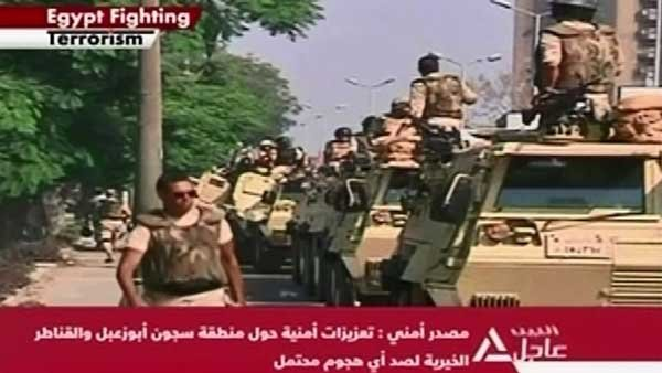 The Egyptian military maintained  high presence in Cairo. (Source: CNN)