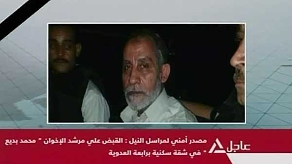 Mohamad Badie, spiritual leader of the Muslim Brotherhood was arrested on Monday. (Source: CNN)