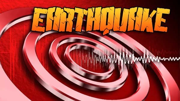 The quake follows a swarm of several other more minor quakes that have centered around Lake Arcadia and Jones, OK. (Source: MGN)