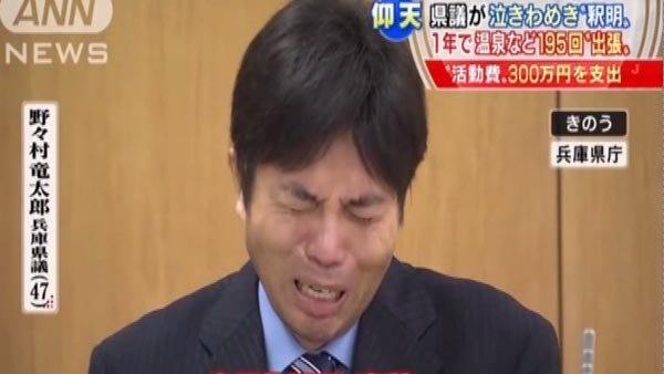 A politician in Japan broke down in tears when explaining himself while facing accusations of misusing funds. (Source: TV ASASHI/JAPAN)