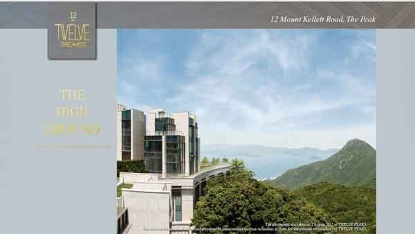 "The world's most expensive home has a ""for sale"" sign out front in Hong Kong. (Source: Twelve Peaks/Sun Hung Kai website screenshot)"