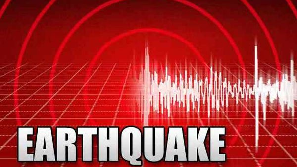 The earthquake was located near the site of last week's earthquake. (Source: MGN Online)