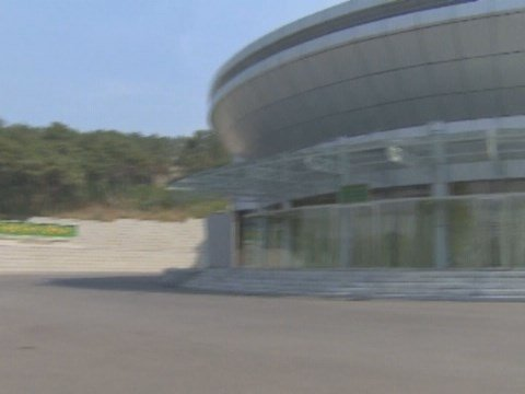 A look at N. Korea's satellite control center