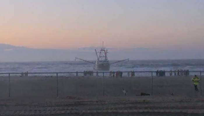 US Coast Guard Vessel Capsizes Off NYC's Rockaway Beach