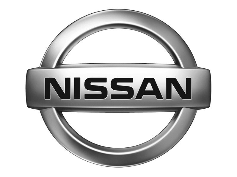Nissan is recalling about 215,000 vehicles - SUV's and cars - because of a fire hazard. (Source: Nissan/AP)